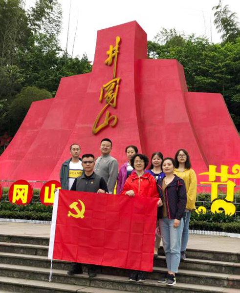 苏州和合文化基金会、弘化社慈善基金会组织赴江西开展红色教育活动