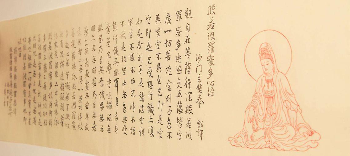 世遗雕版藏经院