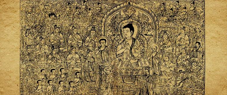 小U盘 大佛藏丨《碛砂大藏经》背后的故事