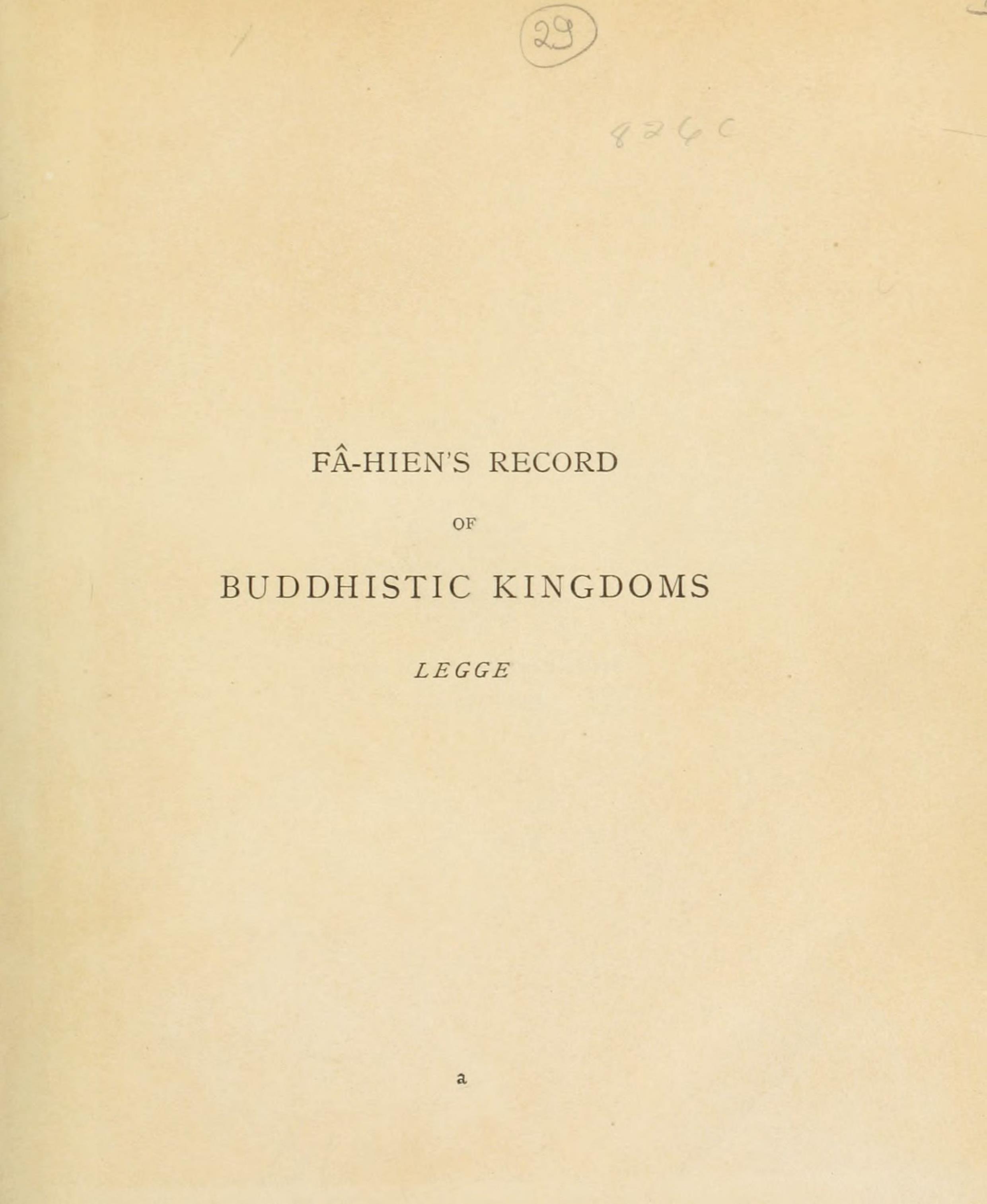 法显传.A Record of Buddhistic Kingdoms.法显著.By James Legge.理雅各译.中英文.1886年