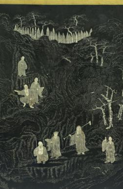 万寿山五百罗汉图.清王方岳绘图.清乾隆二十二年刻石.初拓本